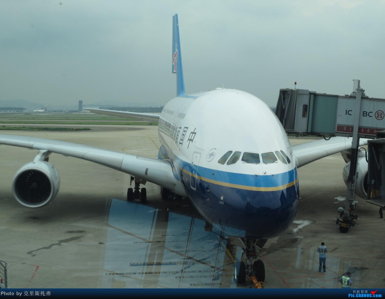 Re:[原创]【广州,你好!】八月齐鲁行 第一集 {初到齐鲁城} 不期而遇,鹏程行万里 相伴相惜,享飞行至美 AIRBUS A380 B-6138