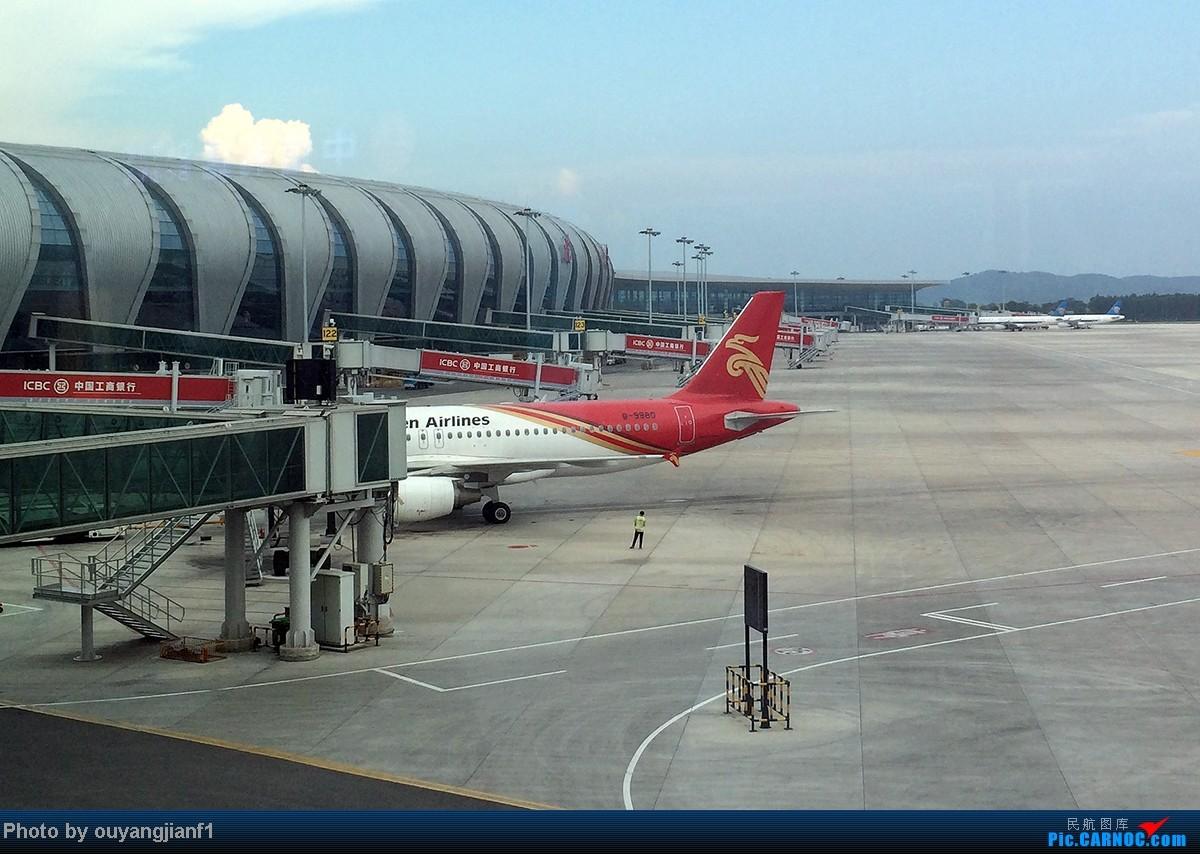 Re:[原创]一次真正的说走就走的旅行,一次真正与动物零距离接触的探险,埃塞俄比亚及肯尼亚游记.... AIRBUS A320-200 B-9980 中国沈阳桃仙机场