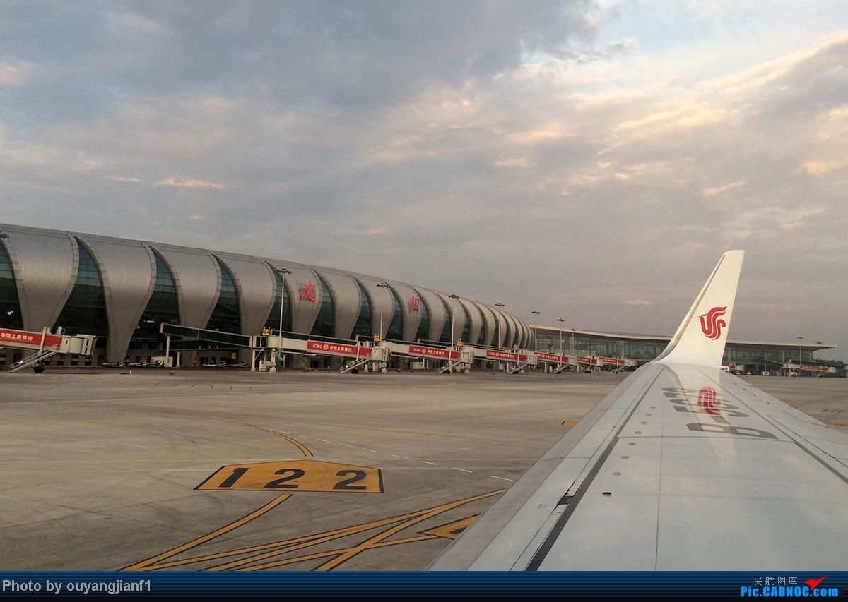 Re:[原创]一次真正的说走就走的旅行,一次真正与动物零距离接触的探险,埃塞俄比亚及肯尼亚游记.... BOEING 737-800 B-5679 中国沈阳桃仙机场