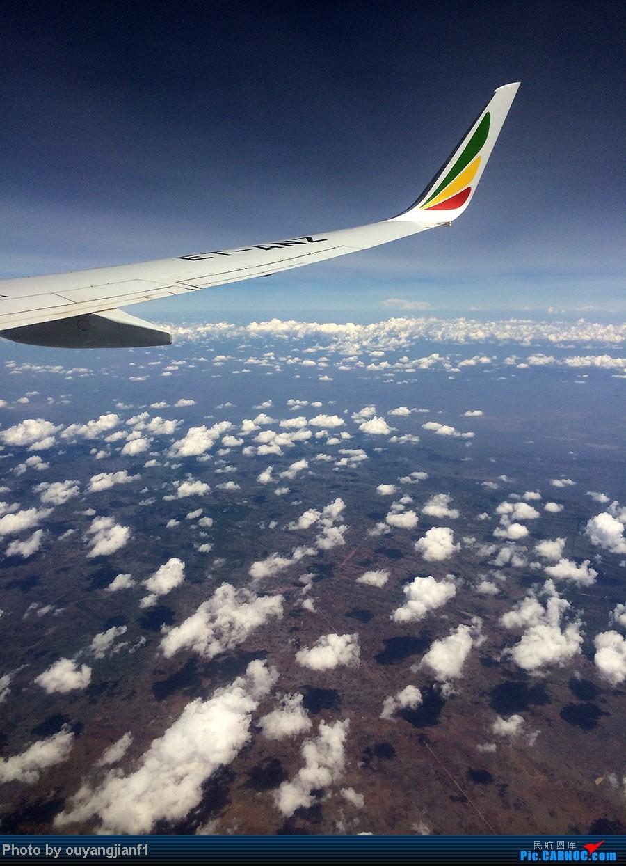 Re:[原创]一次真正的说走就走的旅行,一次真正与动物零距离接触的探险,埃塞俄比亚及肯尼亚游记....