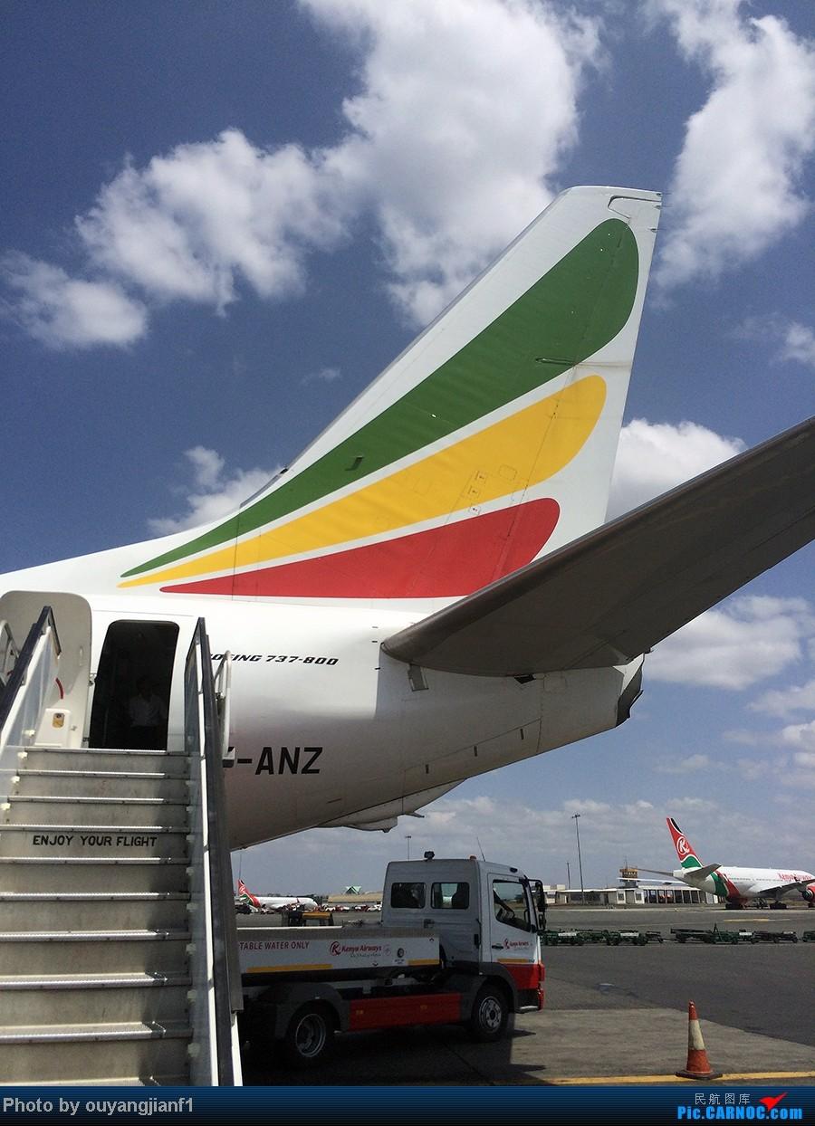 Re:[原创]一次真正的说走就走的旅行,一次真正与动物零距离接触的探险,埃塞俄比亚及肯尼亚游记.... BOEING 737-800 ET-ANZ 肯尼亚内罗毕乔莫·肯雅塔机场