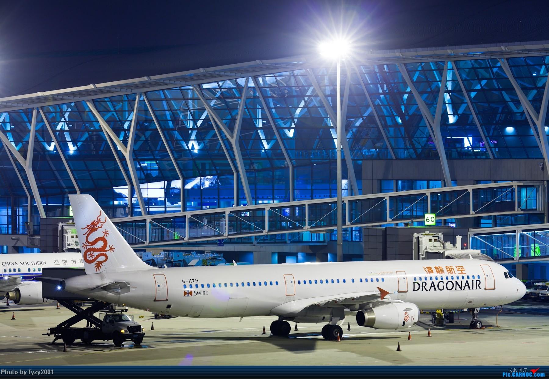 [原创][无锡西站]PVG一些夜景 AIRBUS A321-200 B-HTH 中国上海浦东机场