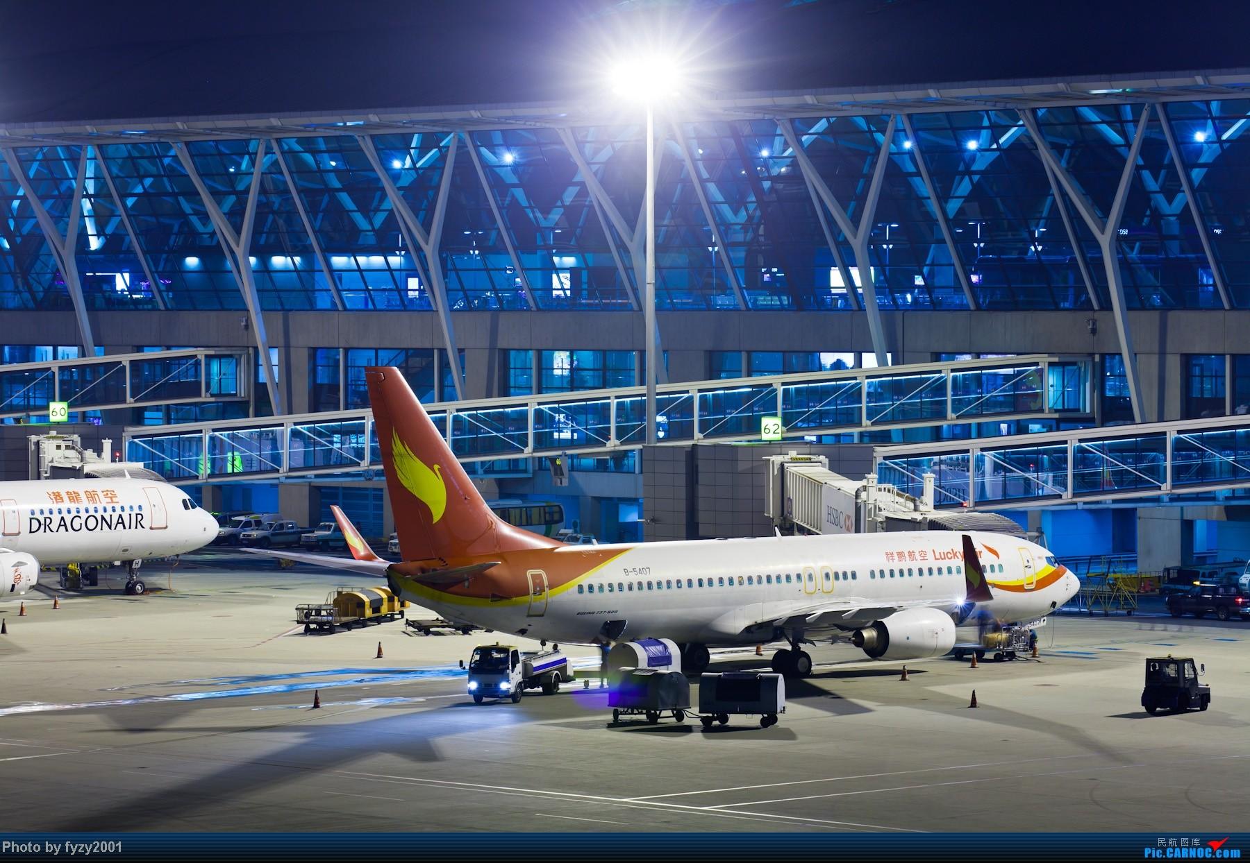 Re:[原创][无锡西站]PVG一些夜景 BOEING 737-800 B-5407 中国上海浦东机场