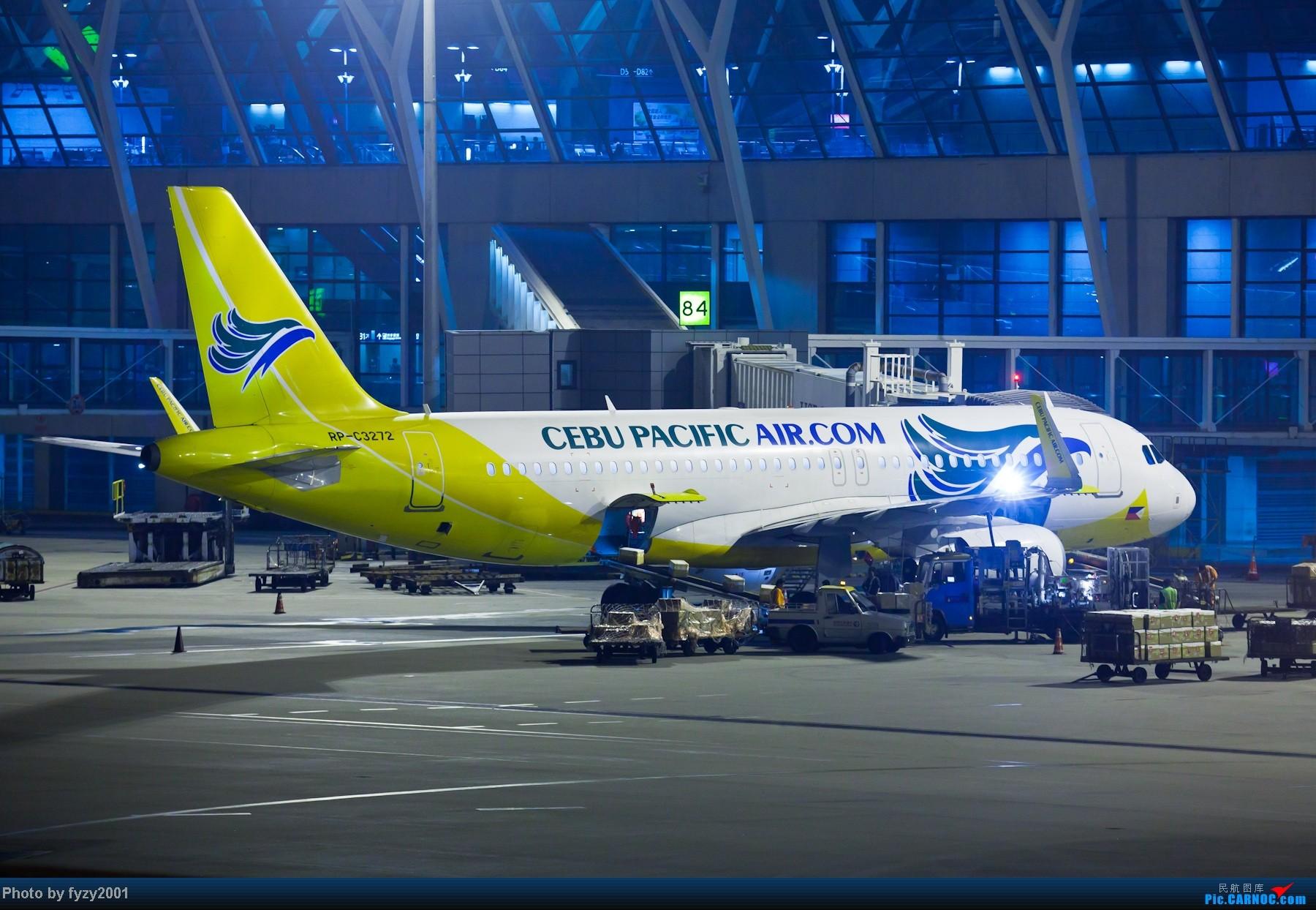 Re:[原创][无锡西站]PVG一些夜景 AIRBUS A320 RP-C3272 中国上海浦东机场