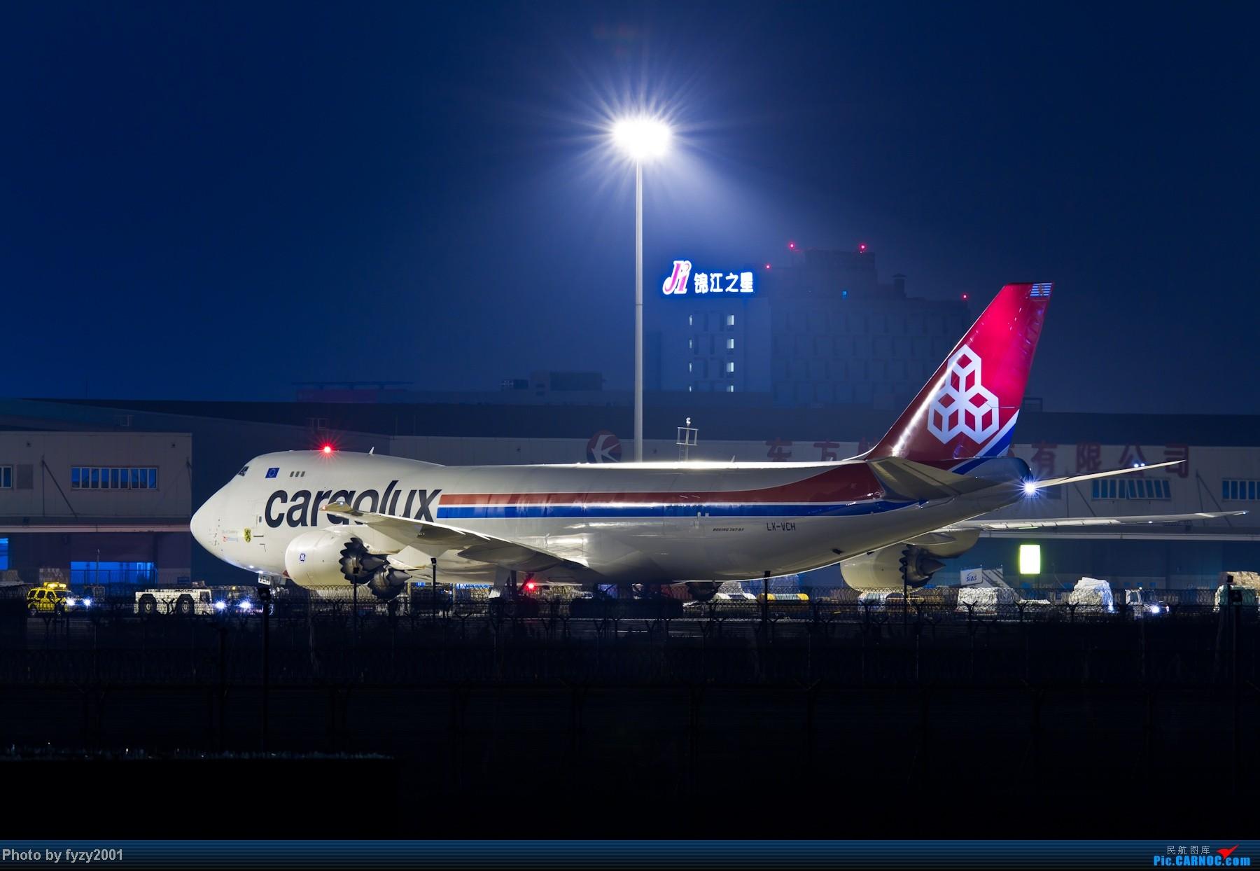 Re:[原创][无锡西站]PVG一些夜景 BOEING 748 LX-VCH 中国上海浦东机场