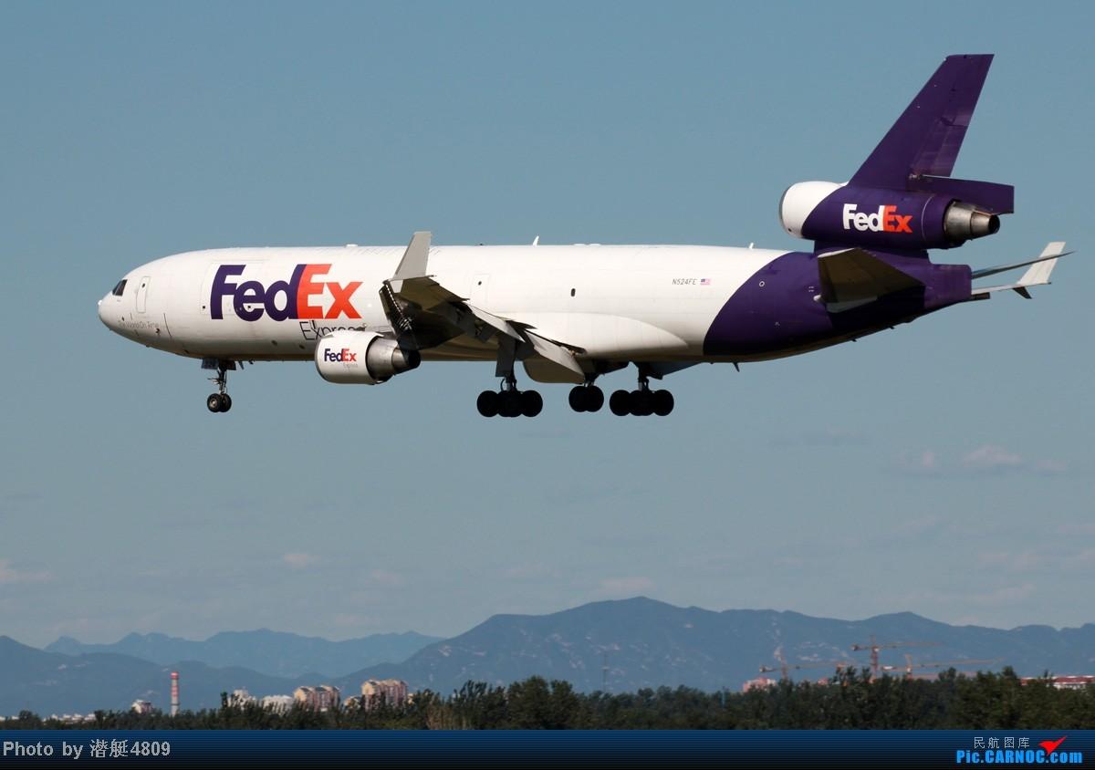Re:[原创]炒冷饭系列:联邦快递、海航787、A380及埃航在无敌好天气出没首都机场 MD-11 N524FE 中国北京首都机场
