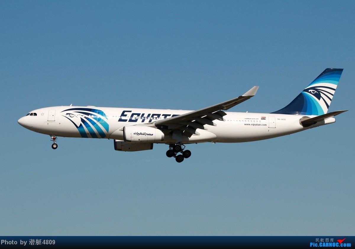 Re:[原创]炒冷饭系列:联邦快递、海航787、A380及埃航在无敌好天气出没首都机场 A330 SU-GCG 中国北京首都机场
