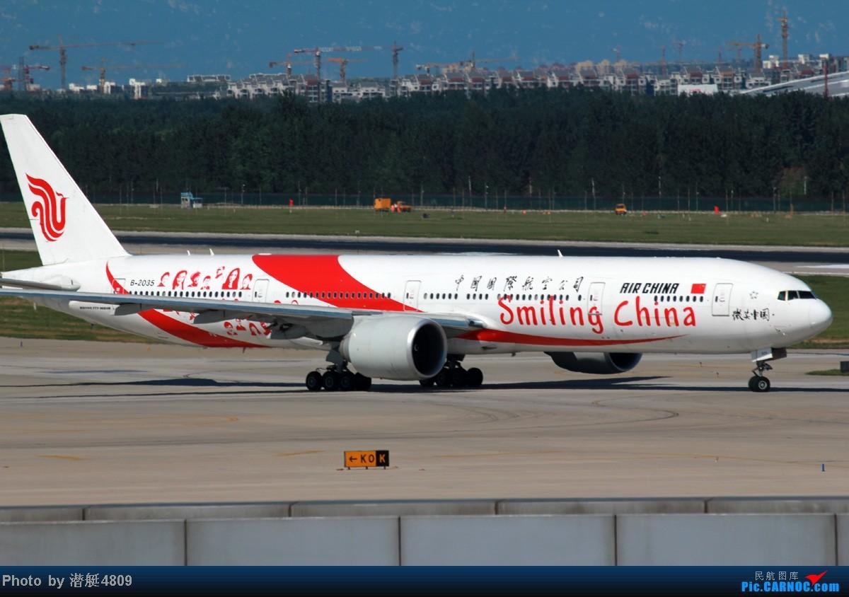 Re:[原创]炒冷饭系列:联邦快递、海航787、A380及埃航在无敌好天气出没首都机场 BOEING 777-300 B-2035 中国北京首都机场