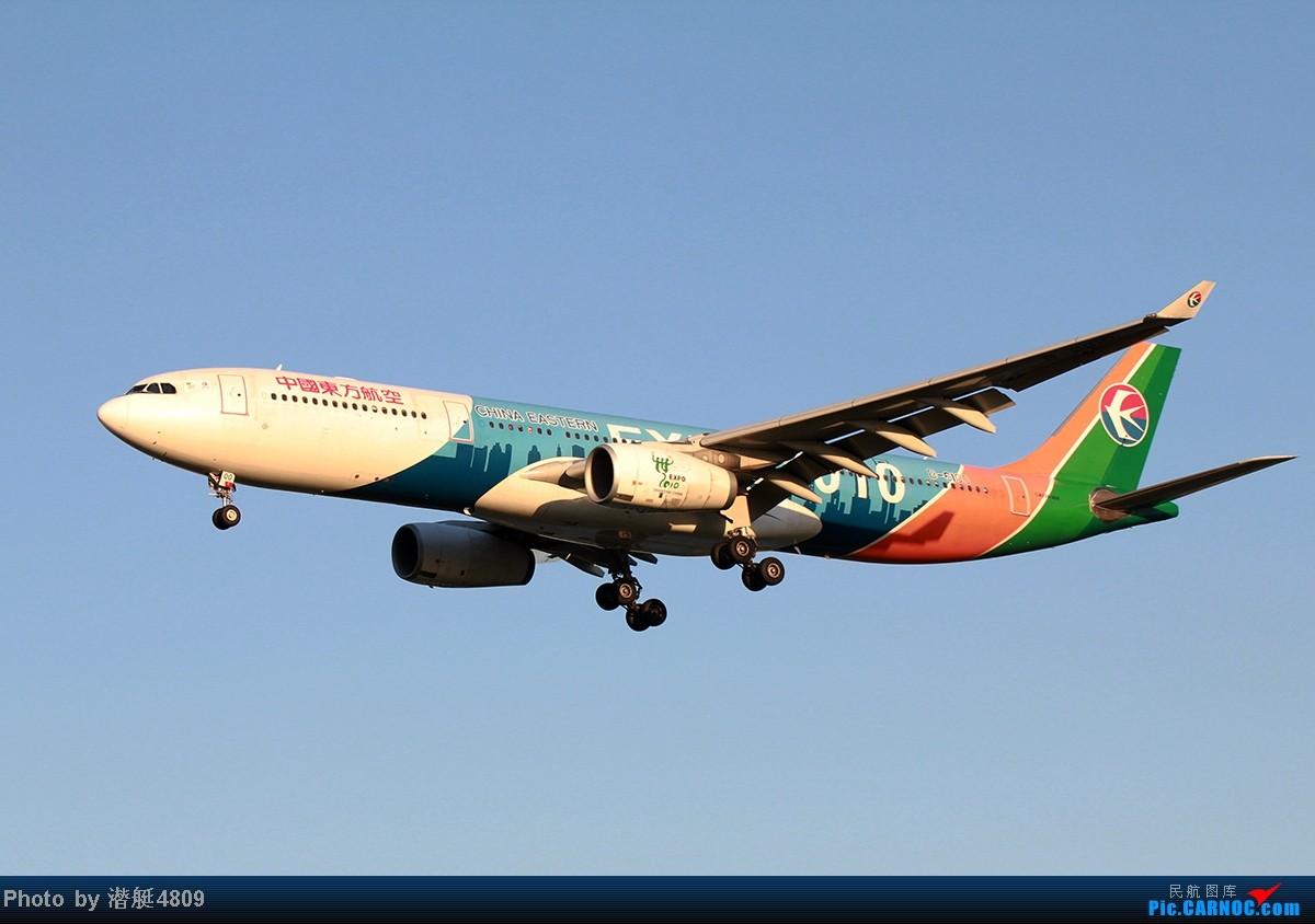 Re:[原创]炒冷饭系列:联邦快递、海航787、A380及埃航在无敌好天气出没首都机场 AIRBUS A330-300 B-6100 中国北京首都机场