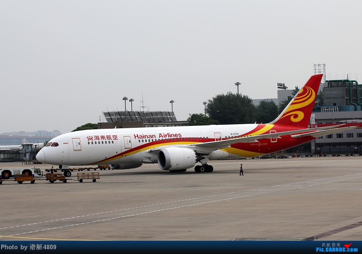 Re:[原创]炒冷饭系列:联邦快递、海航787、A380及埃航在无敌好天气出没首都机场 BOEING 787-8 B-2730 中国北京首都机场