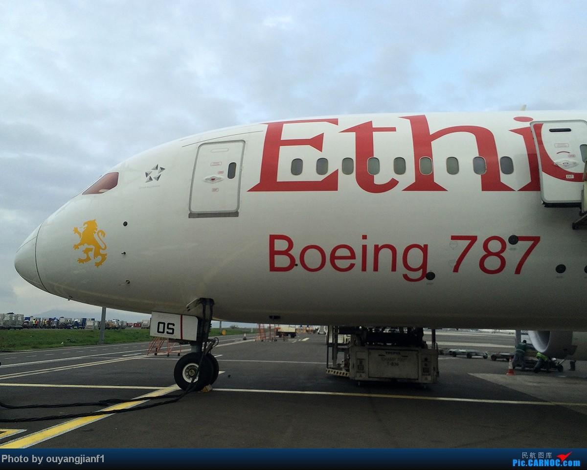 Re:[原创]一次真正的说走就走的旅行,一次真正与动物零距离接触的探险,埃塞俄比亚及肯尼亚游记.... BOEING 787-8 ET-AOS 埃塞俄比亚亚的斯亚贝巴机场
