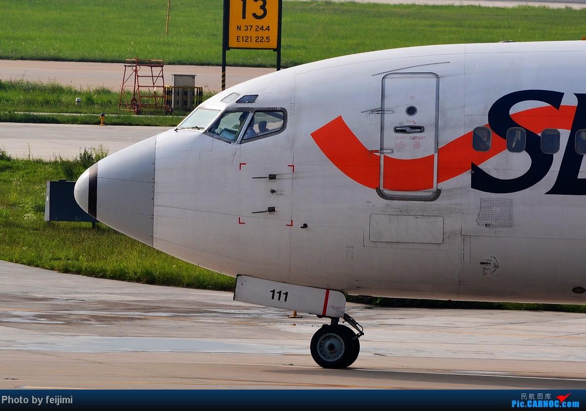 Re:[原创][子安  拍机]——再见!山航B737-300   再见自己的高一暑假—— BOEING 737-300 B-2111 中国烟台莱山机场