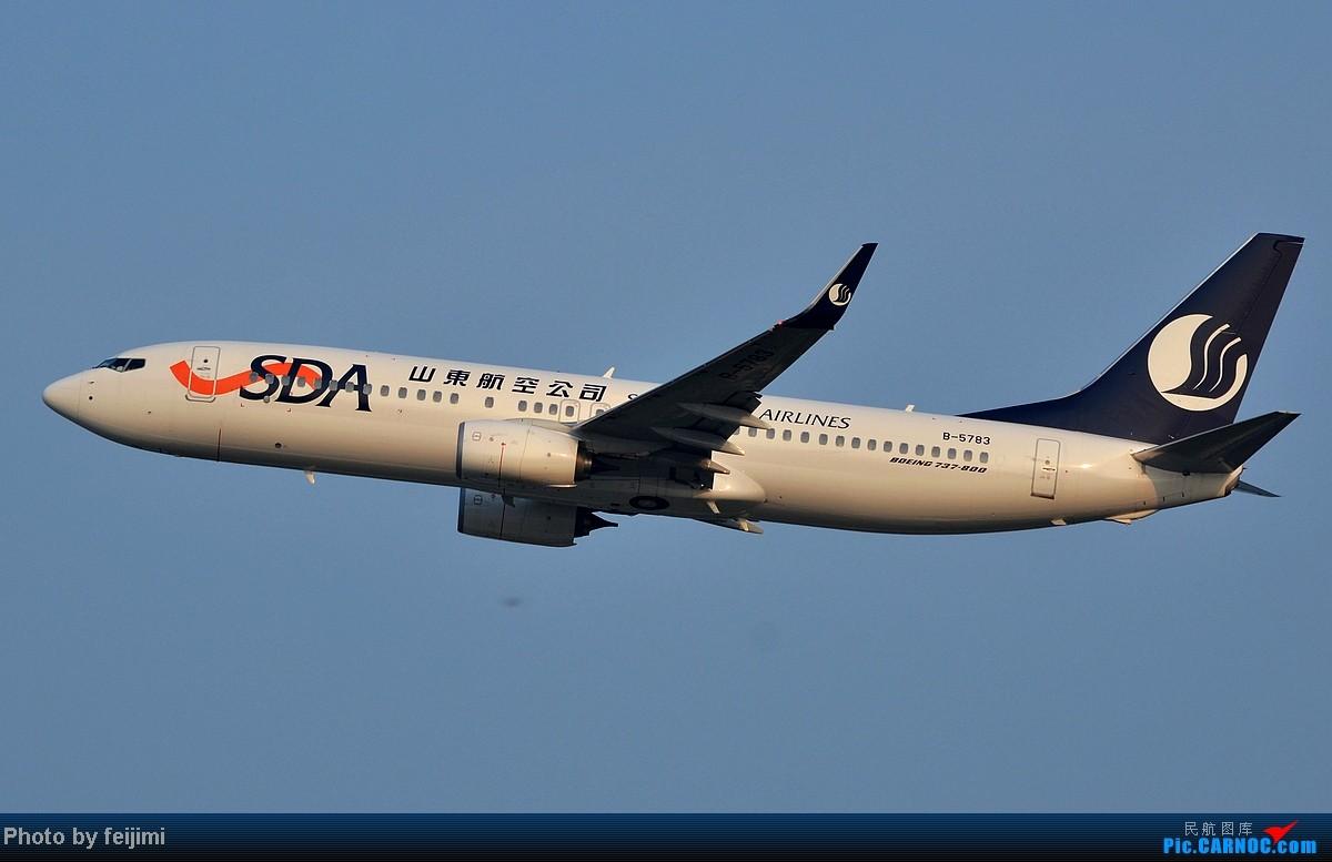 Re:[原创][子安  拍机]——再见!山航B737-300   再见自己的高一暑假—— BOEING 737-800 B-5783 中国烟台莱山机场