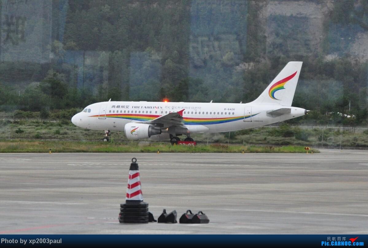Re:[原创]【VISTA】游记,潜水好久了,第一次在这儿发游记,欢迎捧场(下) AIRBUS A319-100 B-6426 中国林芝米林机场