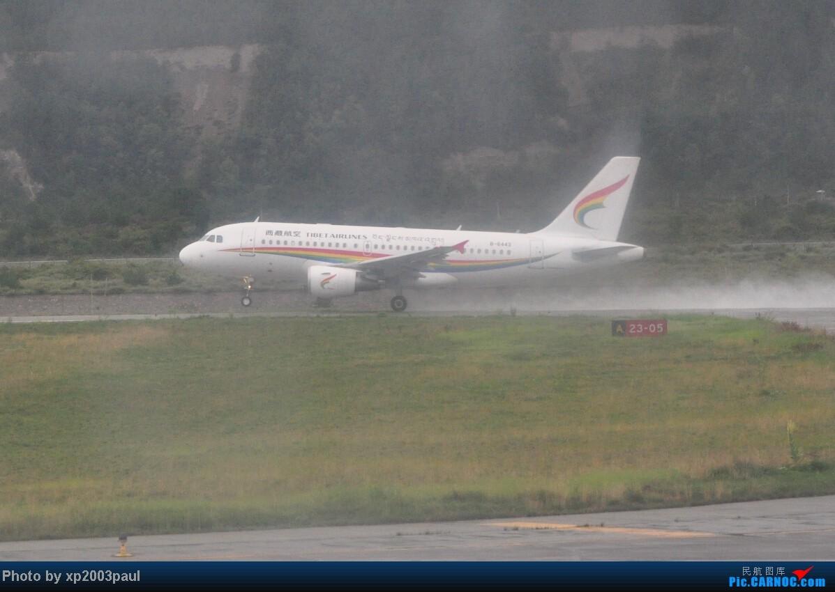Re:[原创]【VISTA】游记,潜水好久了,第一次在这儿发游记,欢迎捧场(下) AIRBUS A319-100 B-6443 中国林芝米林机场