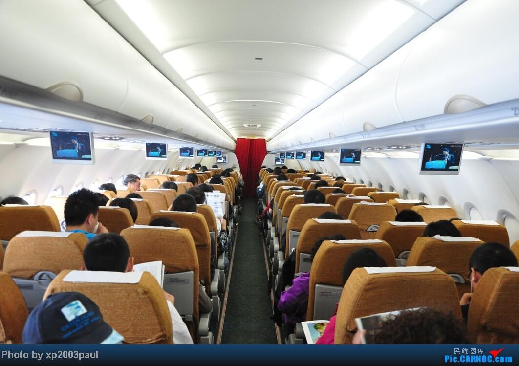 Re:[原创]【VISTA】游记,潜水好久了,第一次在这儿发游记,欢迎捧场(下) AIRBUS A319-100 B-6426