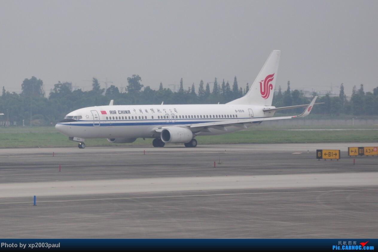 Re:[原创]【VISTA】游记,潜水好久了,第一次在这儿发游记,欢迎捧场(下) BOEING 737-800 B-5518 中国成都双流机场
