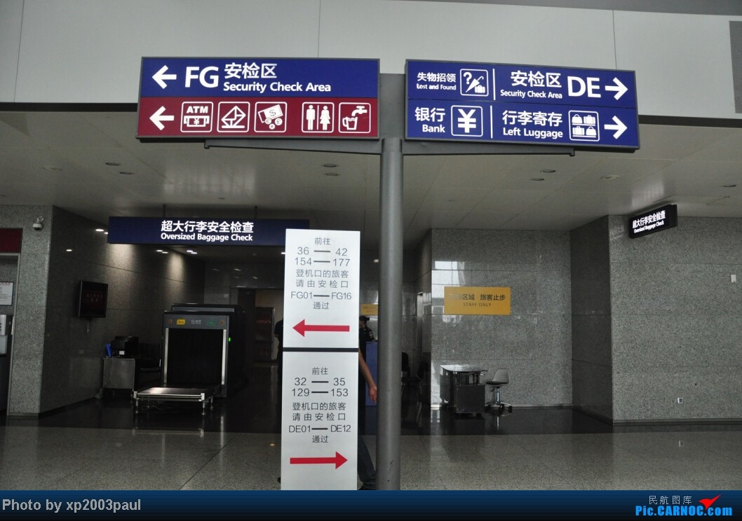 Re:[原创]【VISTA】游记,潜水好久了,第一次在这儿发游记,欢迎捧场(下)    中国成都双流机场
