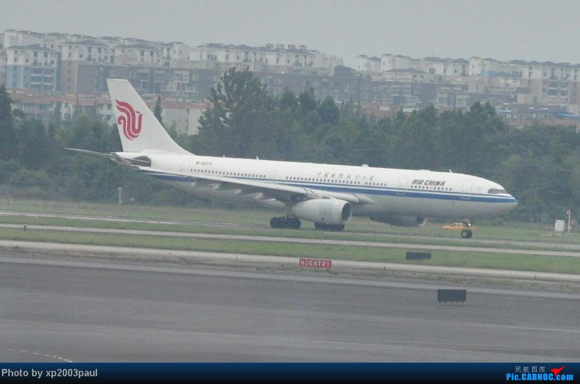 Re:[原创]【VISTA】游记,潜水好久了,第一次在这儿发游记,欢迎捧场(下) AIRBUS A330-200 B-6071