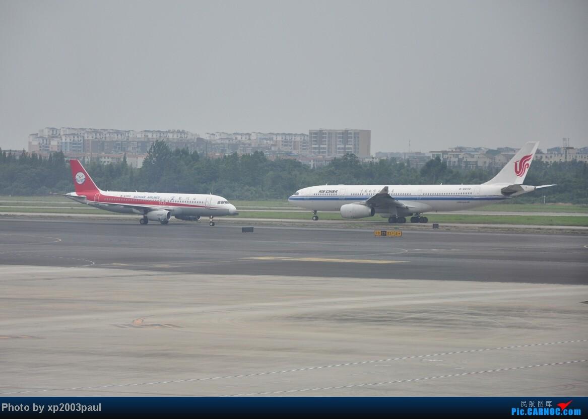 Re:[原创]【VISTA】游记,潜水好久了,第一次在这儿发游记,欢迎捧场(下) AIRBUS A330-200 B-6070