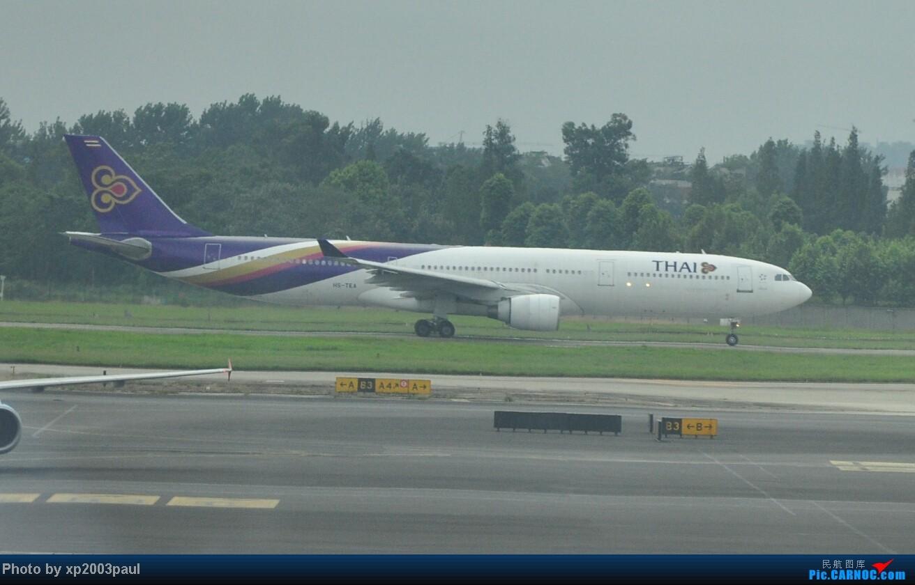 Re:[原创]【VISTA】游记,潜水好久了,第一次在这儿发游记,欢迎捧场(下) AIRBUS A330-300 HS-TEA