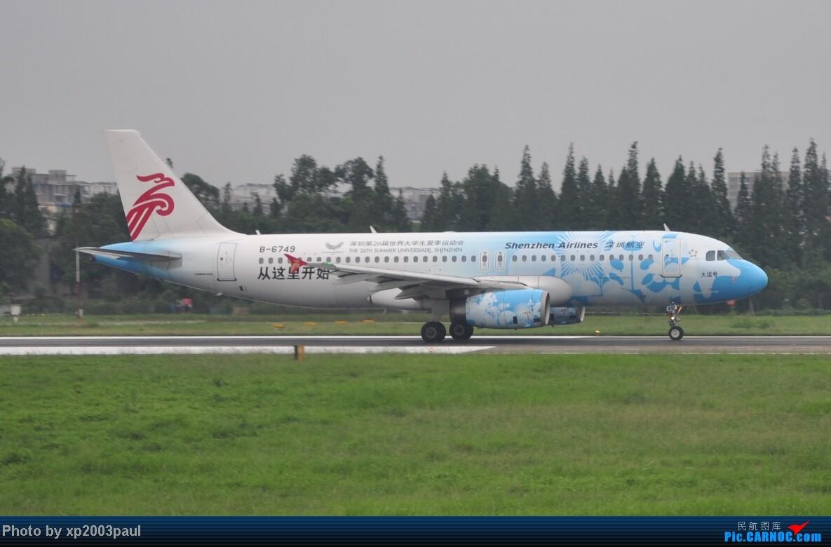 Re:[原创]【VISTA】游记,潜水好久了,第一次在这儿发游记,欢迎捧场(下) AIRBUS A320-200 B-6749