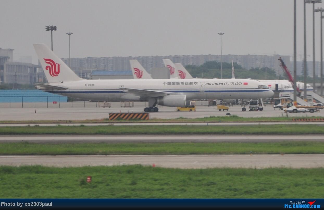 Re:[原创]【VISTA】游记,潜水好久了,第一次在这儿发游记,欢迎捧场(下) BOEING 757-200 B-2836
