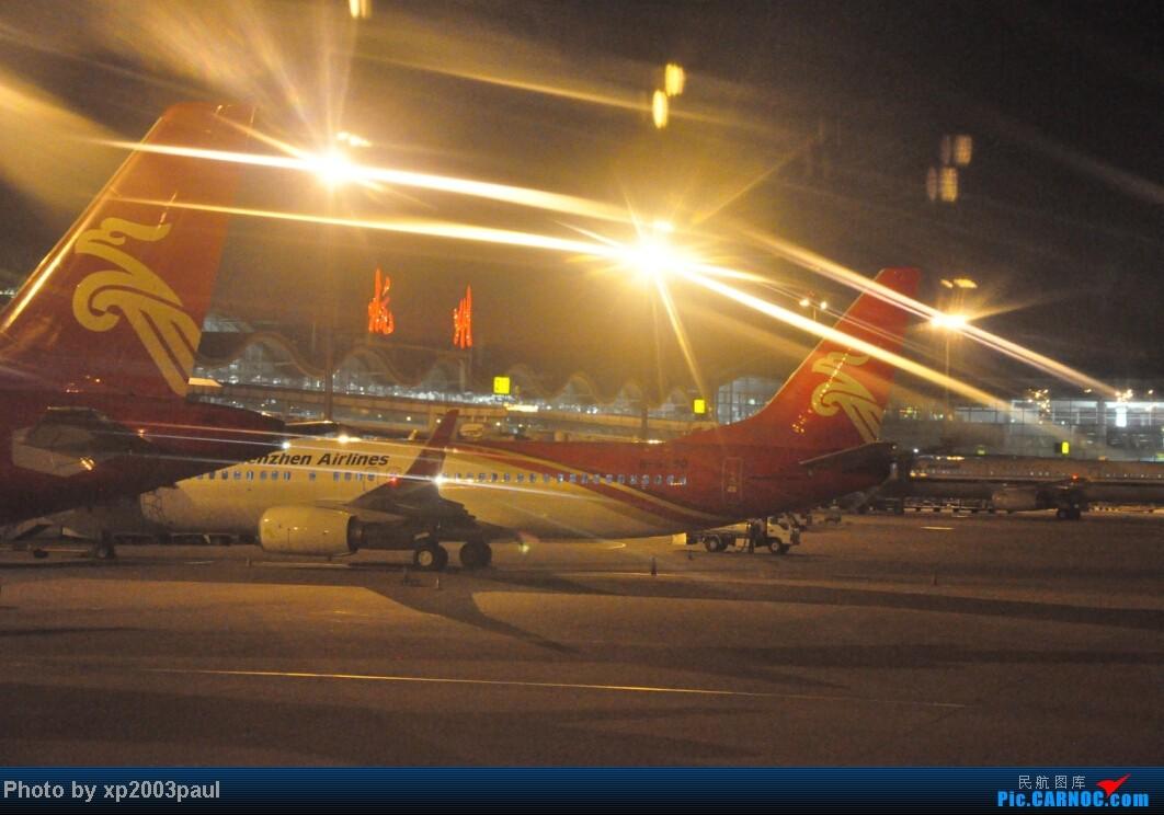 Re:[原创]【VISTA】游记,潜水好久了,第一次在这儿发游记,欢迎捧场(下)    中国杭州萧山机场