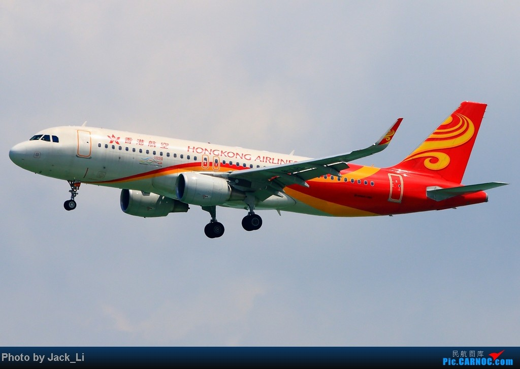 Re:[原创]2014年8月16日 香港机场拍机(第一次去维修区拍机,云们舞集彩绘,飞天熊猫。) AIRBUS A320-200 B-LPL 中国香港赤鱲角机场