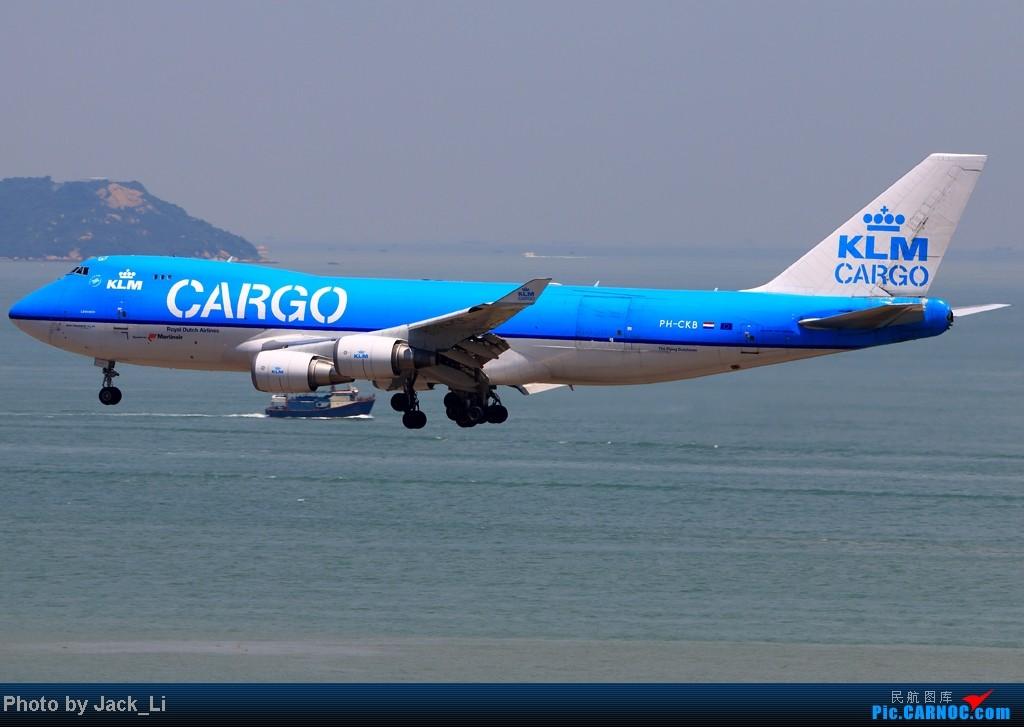 Re:[原创]2014年8月16日 香港机场拍机(第一次去维修区拍机,云们舞集彩绘,飞天熊猫。) BOEING 747-400F PH-CKB 中国香港赤鱲角机场