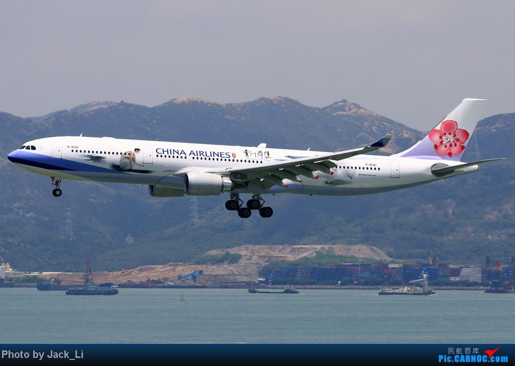 Re:[原创]2014年8月16日 香港机场拍机(第一次去维修区拍机,云们舞集彩绘,飞天熊猫。) AIRBUS A330-300 B-18361 中国香港赤鱲角机场