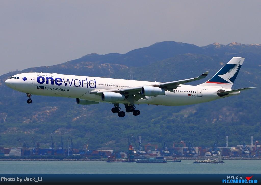 Re:[原创]2014年8月16日 香港机场拍机(第一次去维修区拍机,云们舞集彩绘,飞天熊猫。) AIRBUS A340-300 B-HXG 中国香港赤鱲角机场