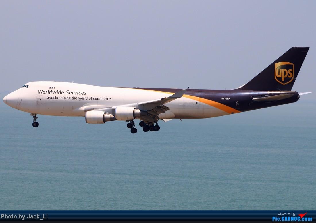 Re:[原创]2014年8月16日 香港机场拍机(第一次去维修区拍机,云们舞集彩绘,飞天熊猫。) BOEING 747-400F N575UP 中国香港赤鱲角机场