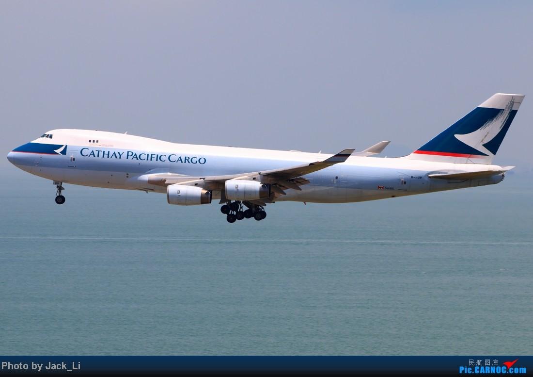 Re:[原创]2014年8月16日 香港机场拍机(第一次去维修区拍机,云们舞集彩绘,飞天熊猫。) BOEING 747-400F B-HUP 中国香港赤鱲角机场