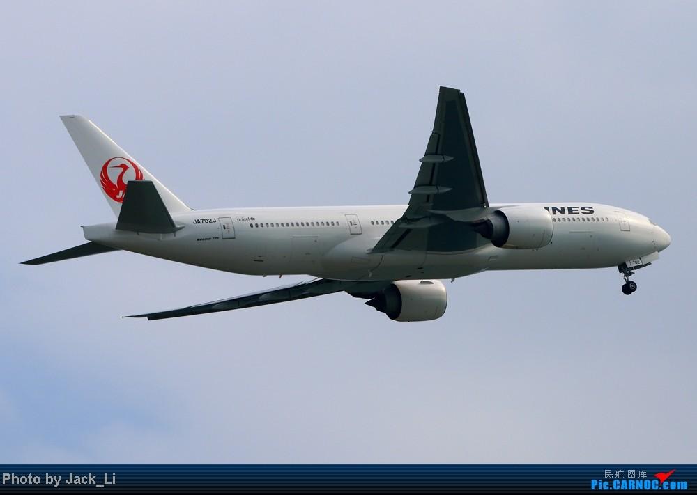 Re:[原创]2014年8月16日 香港机场拍机(第一次去维修区拍机,云们舞集彩绘,飞天熊猫。) BOEING 777-200 JA702J 中国香港赤鱲角机场