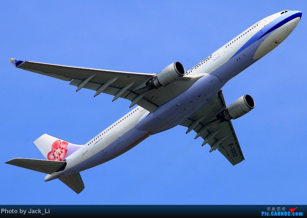 Re:[原创]2014年8月16日 香港机场拍机(第一次去维修区拍机,云们舞集彩绘,飞天熊猫。) AIRBUS A330-300 B-18352 中国香港赤鱲角机场