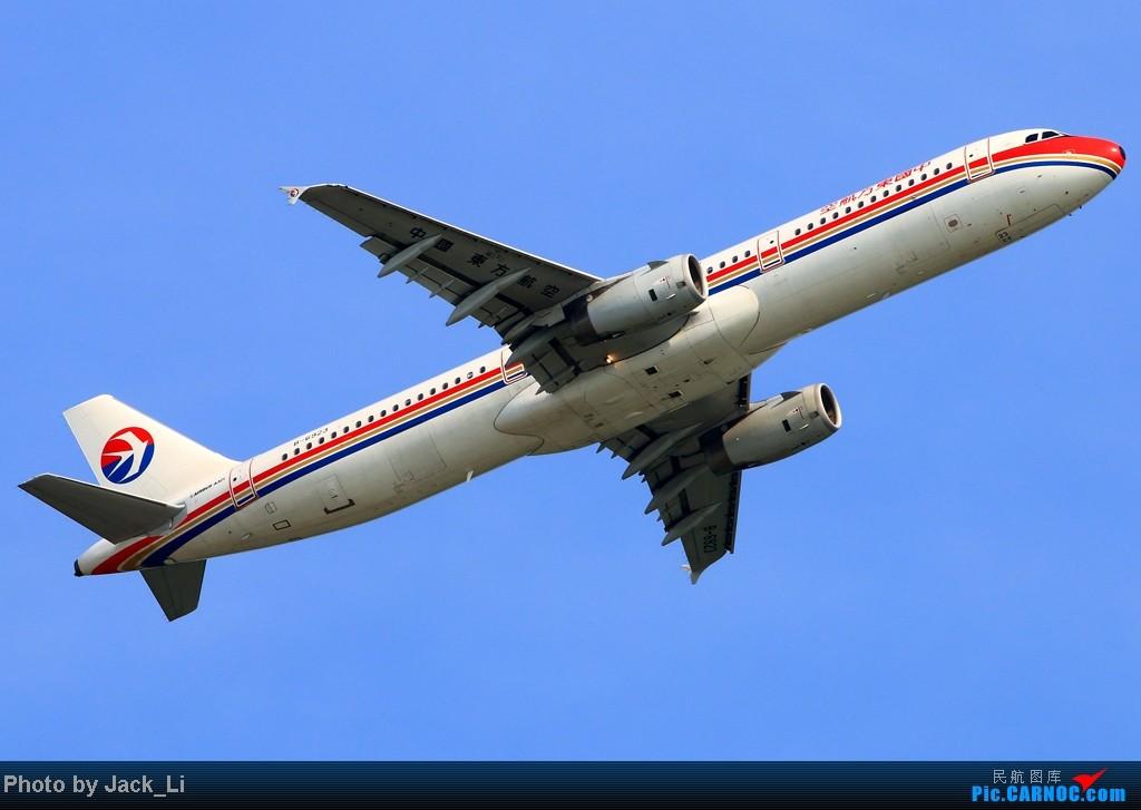 Re:[原创]2014年8月16日 香港机场拍机(第一次去维修区拍机,云们舞集彩绘,飞天熊猫。) AIRBUS A321-200 B-6923 中国香港赤鱲角机场