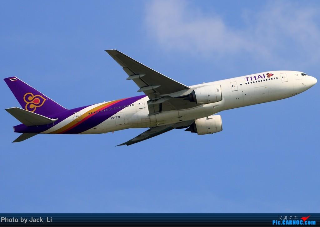 Re:[原创]2014年8月16日 香港机场拍机(第一次去维修区拍机,云们舞集彩绘,飞天熊猫。) BOEING 777-200 HS-TJD 中国香港赤鱲角机场