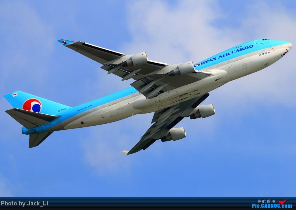 Re:[原创]2014年8月16日 香港机场拍机(第一次去维修区拍机,云们舞集彩绘,飞天熊猫。) BOEING 747-400F HL7605 中国香港赤鱲角机场