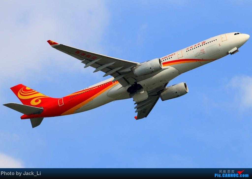 Re:[原创]2014年8月16日 香港机场拍机(第一次去维修区拍机,云们舞集彩绘,飞天熊猫。) AIRBUS A330-300 B-LNP 中国香港赤鱲角机场
