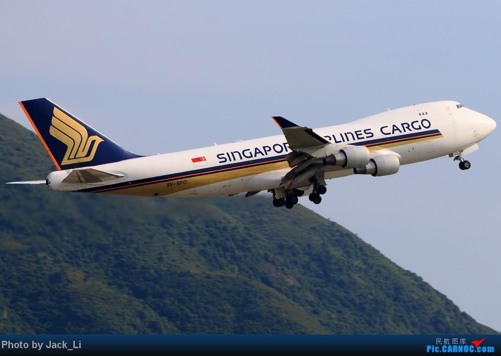 Re:[原创]2014年8月16日 香港机场拍机(第一次去维修区拍机,云们舞集彩绘,飞天熊猫。) BOEING 747-400F 9V-SFO 中国香港赤鱲角机场
