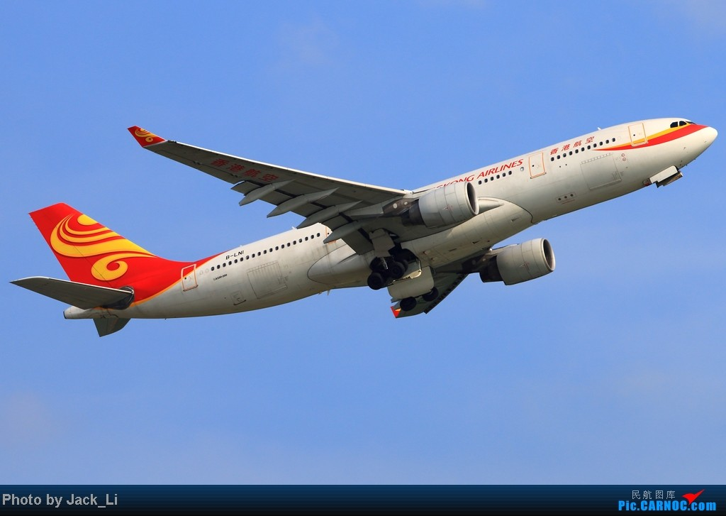 Re:[原创]2014年8月16日 香港机场拍机(第一次去维修区拍机,云们舞集彩绘,飞天熊猫。) AIRBUS A330-200 B-LNI 中国香港赤鱲角机场