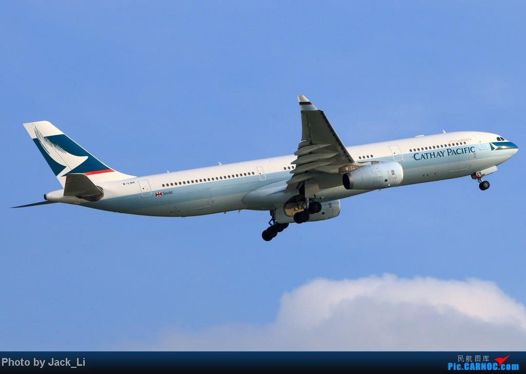 Re:[原创]2014年8月16日 香港机场拍机(第一次去维修区拍机,云们舞集彩绘,飞天熊猫。) AIRBUS A330-300 B-LAH 中国香港赤鱲角机场