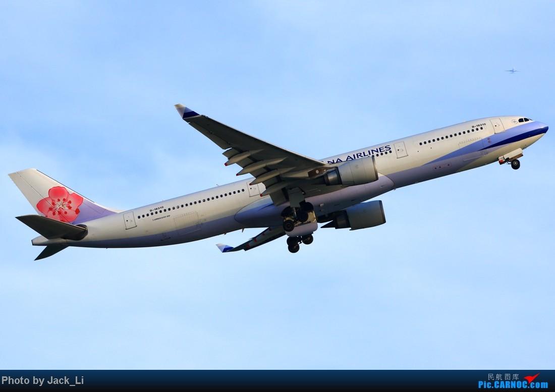 Re:[原创]2014年8月16日 香港机场拍机(第一次去维修区拍机,云们舞集彩绘,飞天熊猫。) AIRBUS A330-300 B-18310 中国香港赤鱲角机场