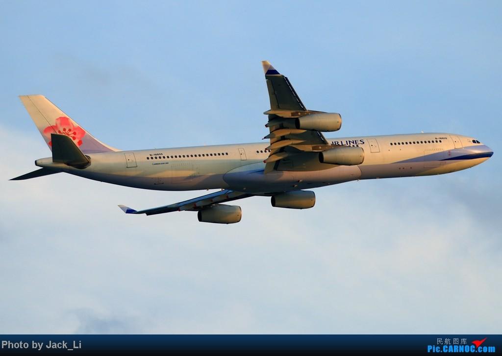 Re:[原创]2014年8月16日 香港机场拍机(第一次去维修区拍机,云们舞集彩绘,飞天熊猫。) AIRBUS A340-300 B-18805 中国香港赤鱲角机场