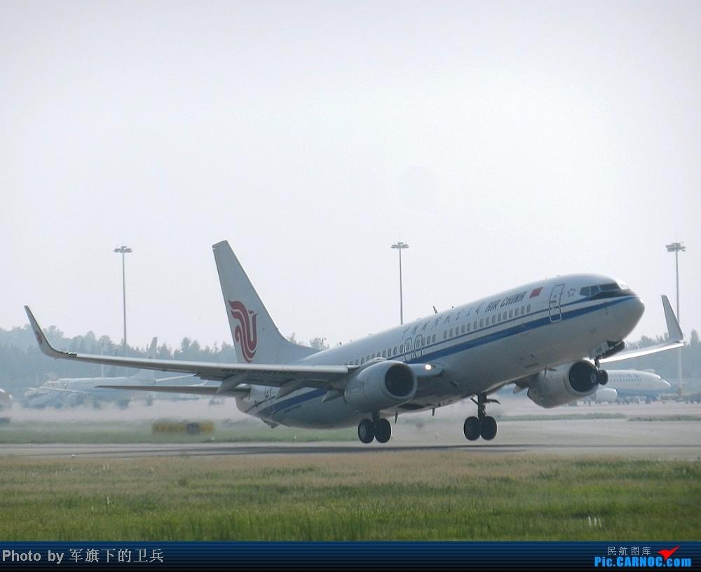 Re:[原创]早晨FOC拍机 BOEING 737-800  福州长乐国际机场