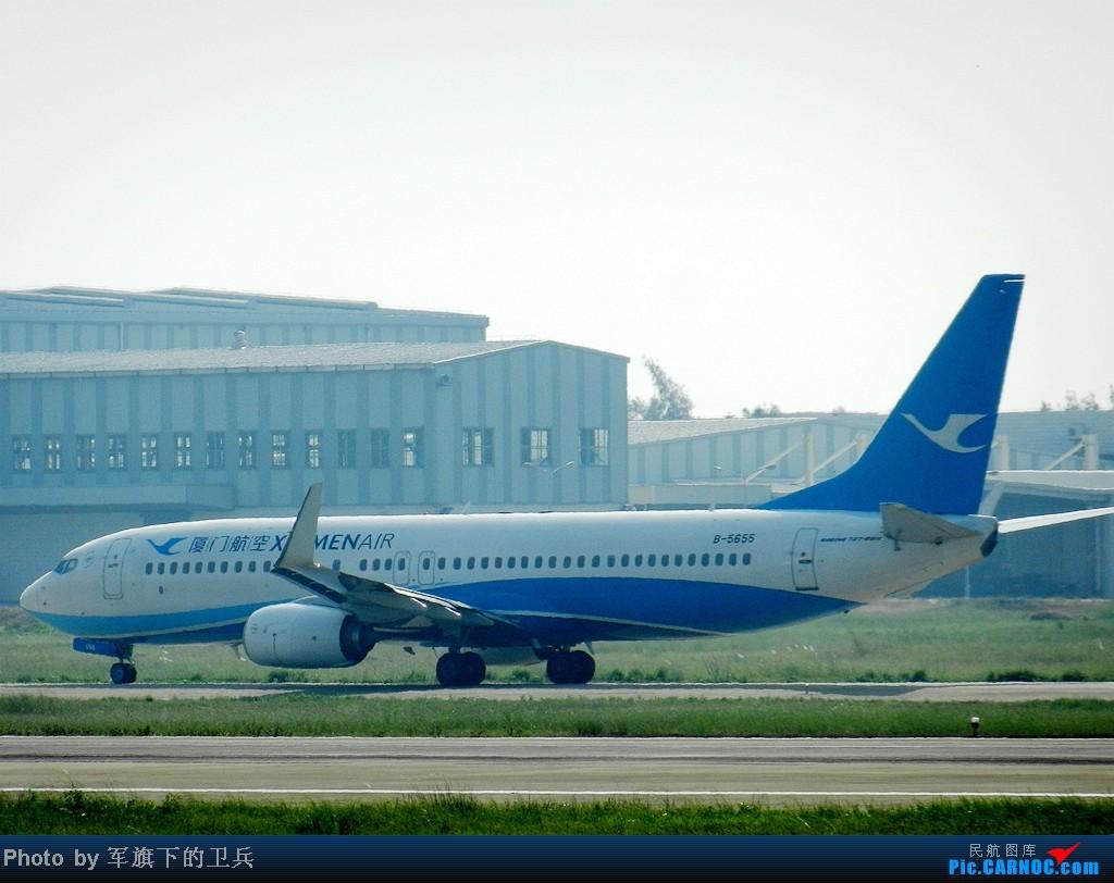 Re:[原创]早晨FOC拍机 BOEING 737-800 B-5655 福州长乐国际机场
