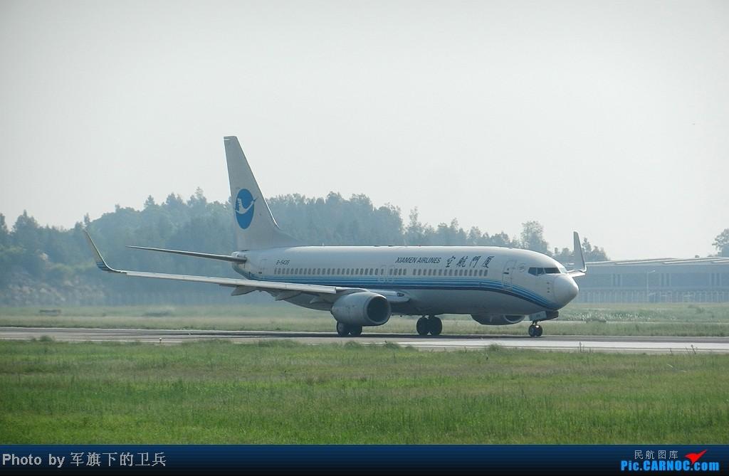 Re:[原创]早晨FOC拍机 BOEING 737-800 B-5435 福州长乐国际机场