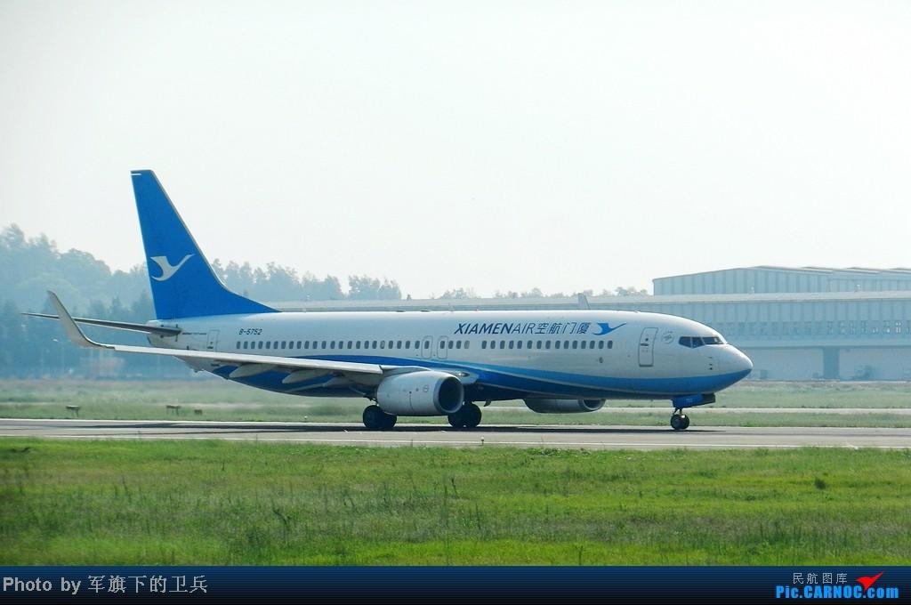 Re:[原创]早晨FOC拍机 BOEING 737-800 B-5752 福州长乐国际机场