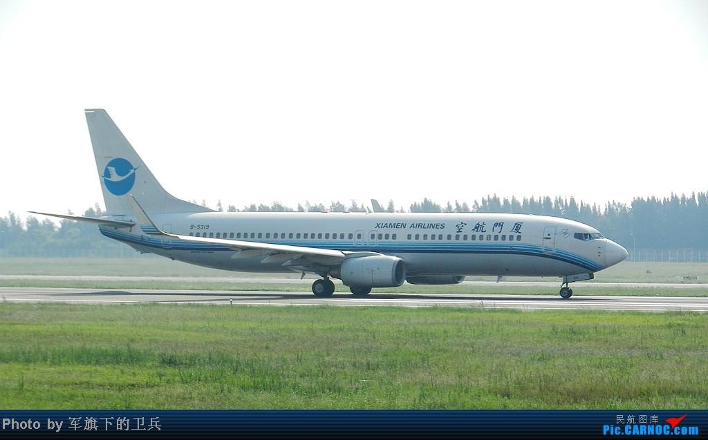 Re:[原创]早晨FOC拍机 BOEING 737-800 B-5319 福州长乐国际机场
